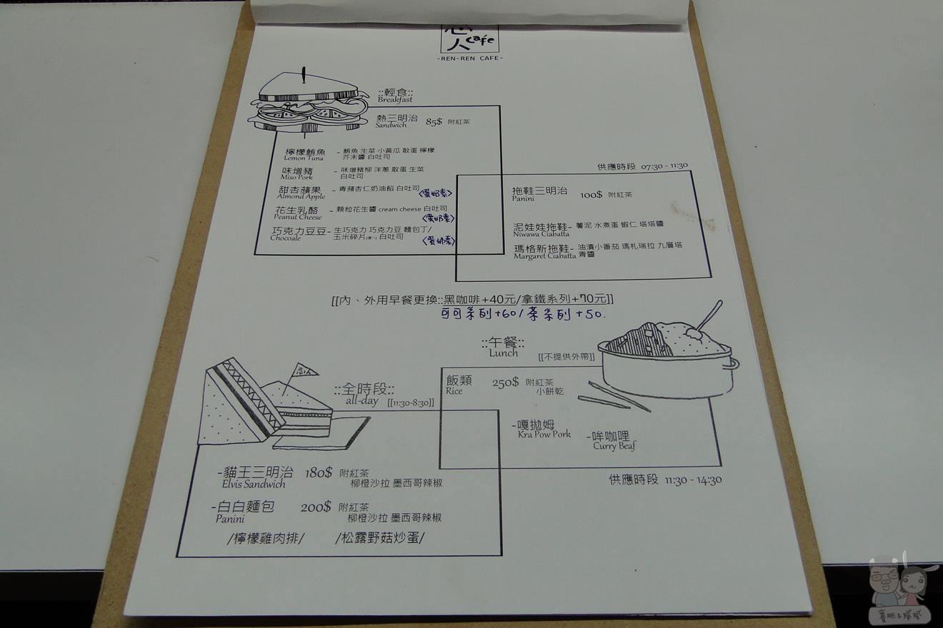 DSC05279 (Copy)