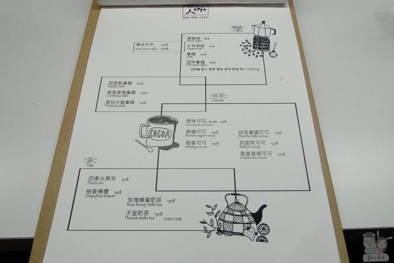 DSC05280 (Copy)