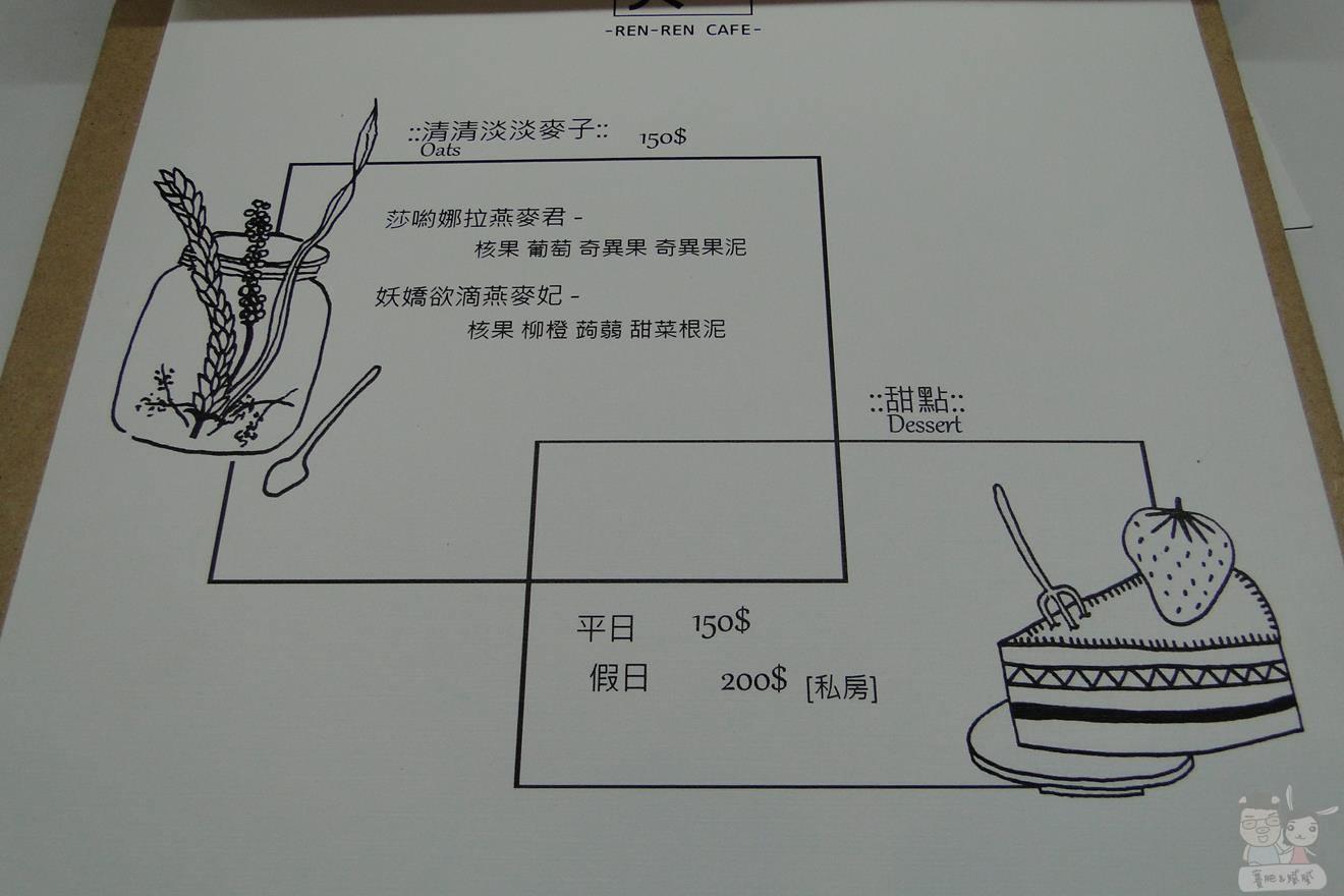 DSC05281 (Copy)