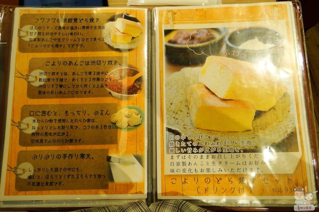 DSC09365 (Copy)