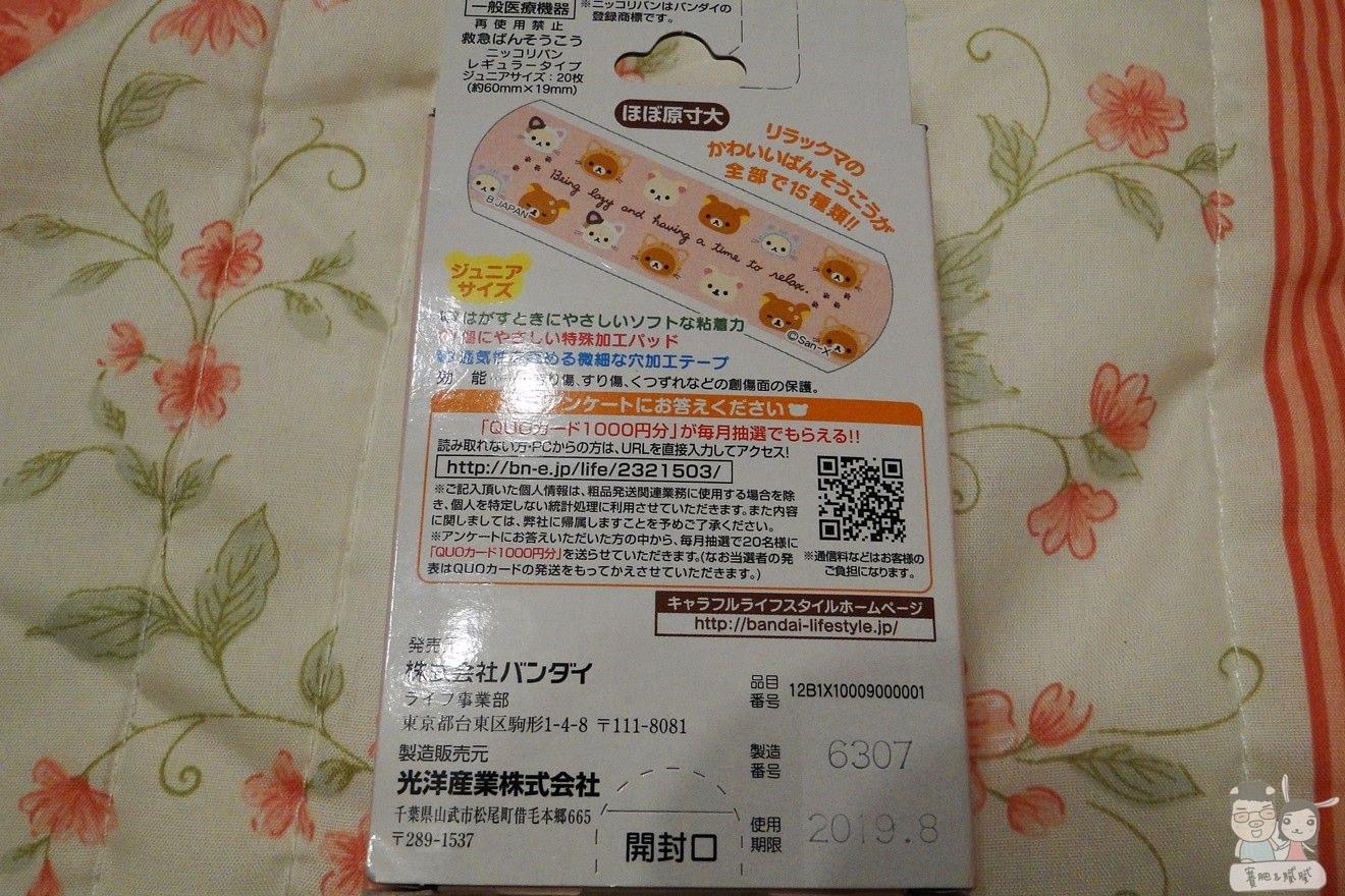dsc01368-copy