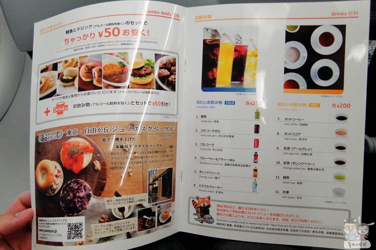 dsc09045-copy
