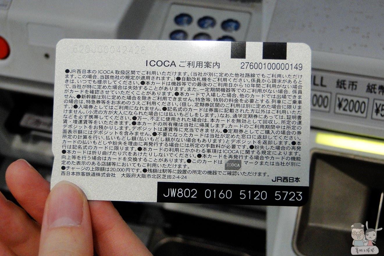 dsc09131-copy