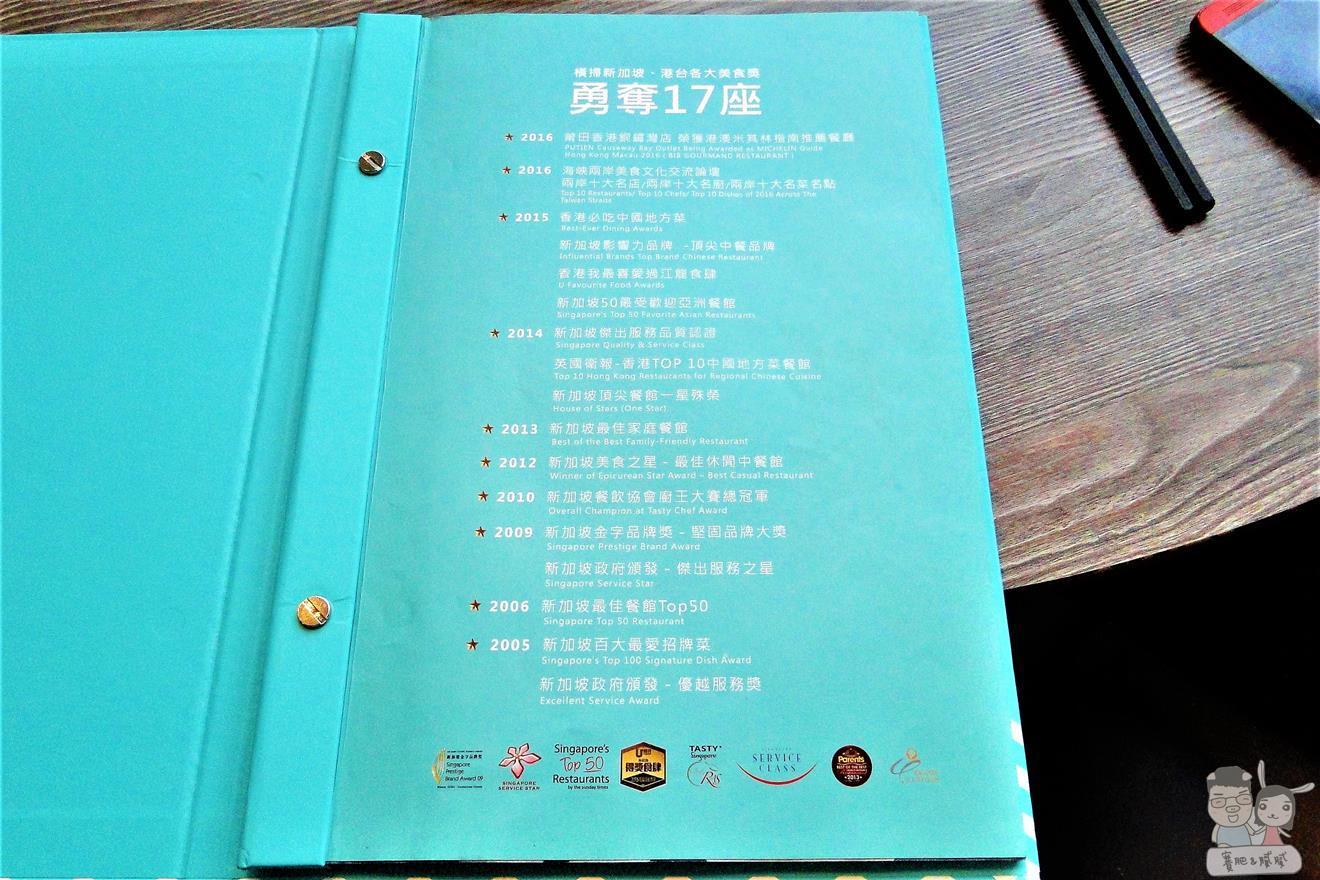 dsc06736-copy