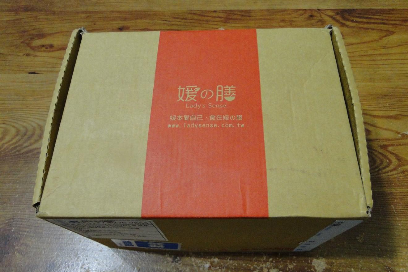 DSC06126 (Copy)